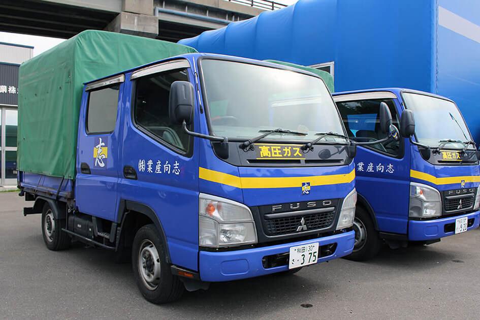 志向産業トラック